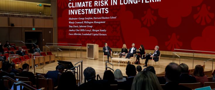 HBS Business & Environment Alumni Conference