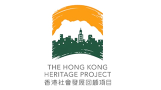 The Hong Kong Heritage Project Map