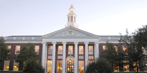 Harvard Business School Acceptance Rate