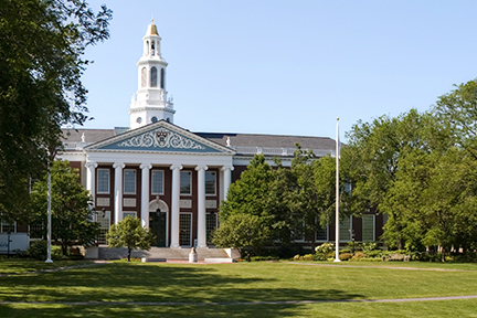 visit mba harvard business school