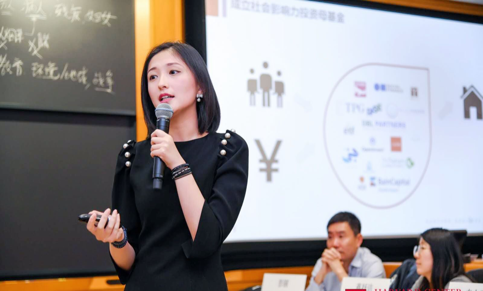 Building an Impact Investing Ecosystem in China